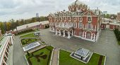 MOSCOW - OCT 10: View from unmanned quadrocopter on beautiful facade and green lawn in front  of Pet