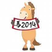 Year of The Horse2014