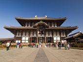 Main Hall Of Todaiji Temple In Nara, Japan