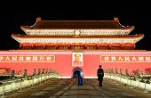 BEIJING, CHINA - APR 1: Tiananmen exterior with guard at night on April 1, 2013 in Beijing, China. I