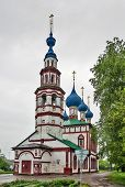 picture of uglich  - Korsunskaya Church was constructed in 1730 in Uglich Russia - JPG