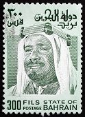 Postage Stamp Bahrain 1976 Sheik Isa Bin Salman Al Khalifa