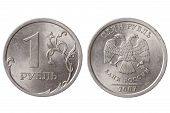 One Russian Ruble Coin Isolated On White