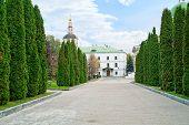 Residence Patriarch