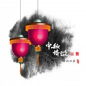 Vector Mid Autumn Festival Design Element. Translation, Main: Mid Autumn Lovesickness, Second: Happy