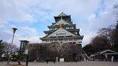 People at Osaka Castle