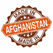 Made In Afghanistan Vintage Stamp Isolated On White Background