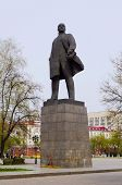 Monument To V. I. Lenin On A Central Square. Tyumen, Russia.