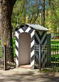 Sentry-box in Museum-Estate Arkhangelskoye near Moscow - Russia