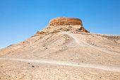 stock photo of zoroaster  - Zoroastrian Tower of Silence in Yazd - JPG