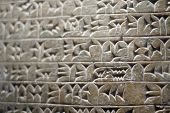stock photo of babylon  - A cuneiform tablet from the Vatican Museum narrow depth of field - JPG