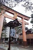 Torii Gate at Sakurayama Hachimangu Shrine, Hida, Takayama, Japan