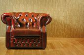 picture of plinth  - Single Old Antique Armchair Near The Wall - JPG