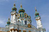 Domes of the Saint Andrew Orthodox Church in Kiev Ukraine