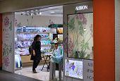 Tokyo Cosmetics Store