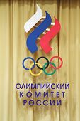 MOSCOW - JANUARY 31: Logotype of Russian Olympic Committee at 20th anniversary award ceremony Silver