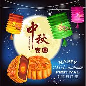 foto of moon-flower  - Mid Autumn Lantern Festival vector background - JPG