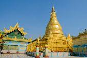Golden Pagoda, Myanmar