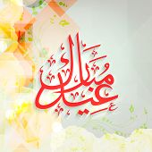 Arabic islamic calligraphy of text Eid Mubarak on shiny yellow abstract background for Muslim commun