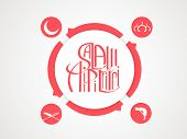Stylish sticky design with text Salam Aidil Fitri on grey background.