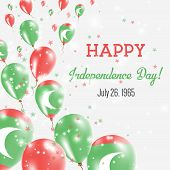 Постер, плакат: Maldives Independence Day Greeting Card Flying Balloons In Maldives National Colors Happy Independ
