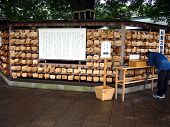 Wood Prayer Notes At A Japanese Temple