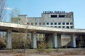 Chernobyl area. Lost city Pripyat. Modern ruins. Ukraine. Kiev region.