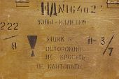 Soviet military box of 60-th for radar parts.No logo.Translation - Parts of divice 222/8. ID # 16402
