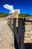 pic of qin dynasty  - Sunny day at the great wall in China  - JPG