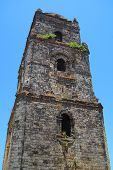 Paoay Church Bell Tower Paoay Ilocos Norte Philippines