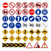 Set of Simple Traffic Sign