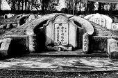 Ancestors Tomb