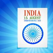 indian independence day design  background