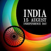 beautiful indian flag wave style background