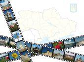 Fondo con ucraniano viajes fotos, mapa y Gerb
