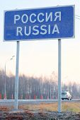 Moscow, Russia, November, 21, 2014: The border of Russia and Belarus. Guide sign