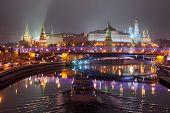 Moscow Kremlin night lights