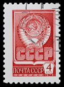 Soviet Armed Forces Order