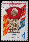 Congress Of The Komsomol