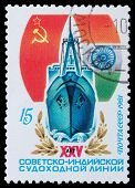 Soviet-indian Shipping Line