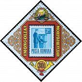 Romanian Postman