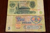Постер, плакат: Three rubles Old money USSR