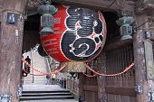 picture of hughes  - a hugh lamp in the temple of tokyo japan - JPG