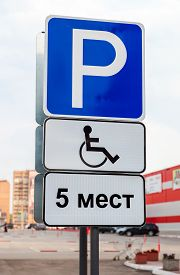 stock photo of handicapped  - Close - JPG