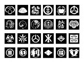 Abstract icons set #5. Isolated, black against white background