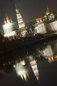 Claustro em Moscou