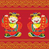 Chinese New Year.Fortune God