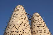 Pigeon Towers In Doha, Qatar