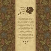 picture of dinner invitation  - Thanksgiving greeting card - JPG