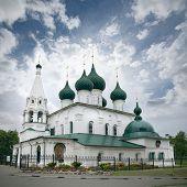 Church of the Transfiguration on the City in Yaroslavl